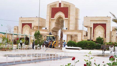 اعلان توفر درجات شاغرة للتعيين على الملاك الدائم جامعة كربلاء