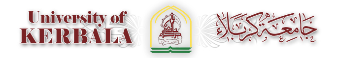 الموقع الرسمي لجامعة كربلاء