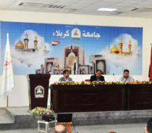 جامعة كربلاء تنظم ورشة عمل عن حكومة المواطن الالكترونية