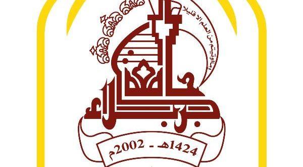 uneversity_logo